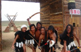Wa Ethnic Group