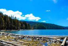 Bita Lake