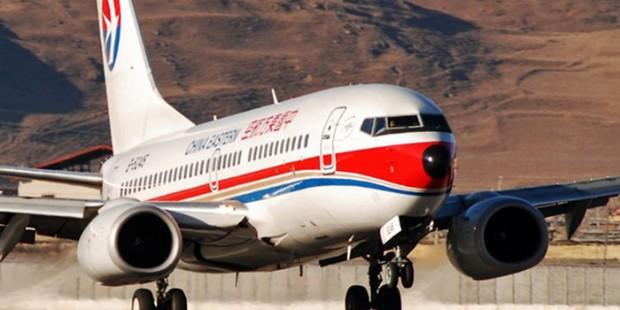 Shangri-La Diqing Airport