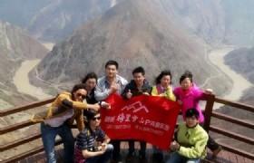 First Bend of Yangtze River1