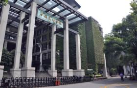Hangzhou China Academy of Art