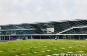 Cloud Town Exhibition Center