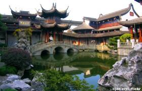 Hangzhou Former Residence Hu Xueyan 1