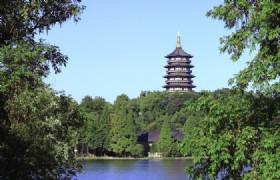 Leifeng Pagoda Hangzhou 001L