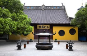 Hangzhou Essence and Huangshan 5 Days Tour