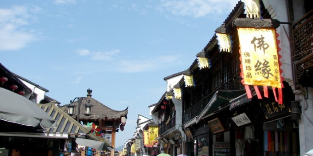Qinghefang Ancient Street