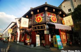 Hefang Street2