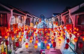 Qinghefang Hangzhou 002