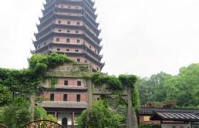 Six Harmonies Pagoda 3