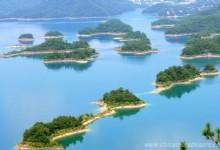 Thousand Islets Lake