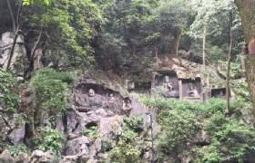 Hangzhou Day Tour