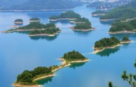 qiaodao lake