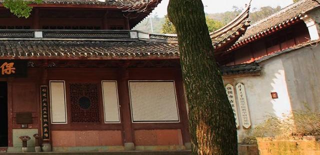 Baoguo Temple