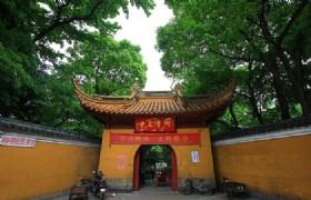 Ayuwang Temple