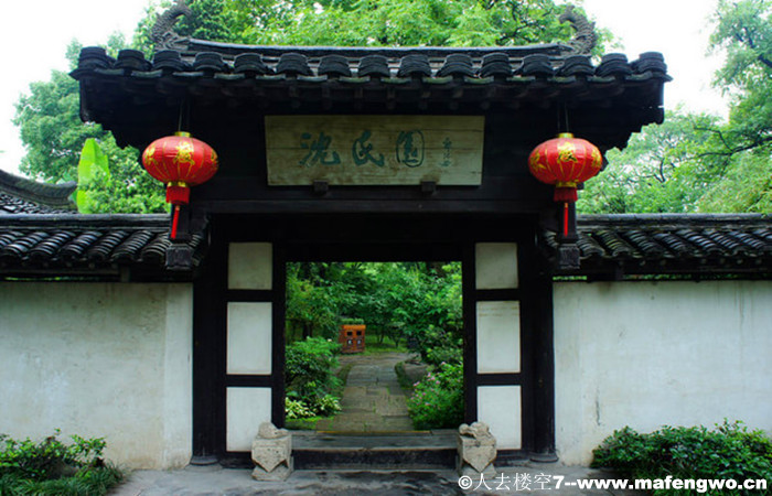 Shaoxing Ancient Town Day Tour from Hangzhou