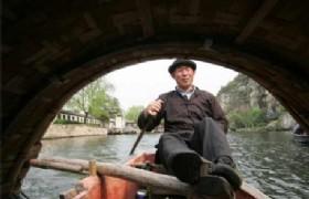 shaoxing wupeng boatman
