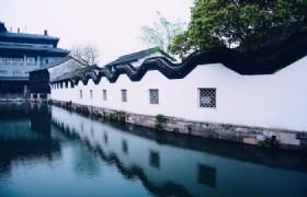 Wuzhen Jiaxing Zhejiang 002L