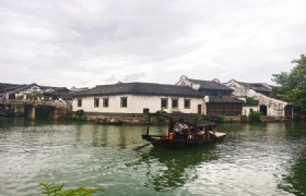 Wuzhen Water Town 1 Day Tour from Hangzhou