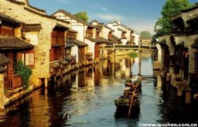 Wuzhen Water Town1
