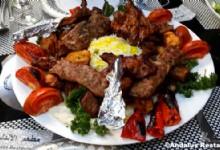 Andalus Restaurant