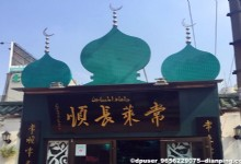 Changlaishun