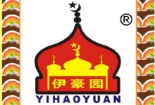 Yihao Yuan Halal Restaurant