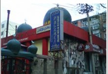 Xinjiang Red Rose Restaurant