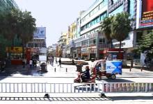 Zhengyang Pedestrian Street