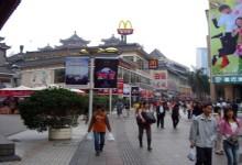 Dongmen Commercial Street