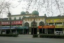 Luoyang Xigong Mosque