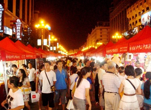 Zhongshan Zhonglu Night Market