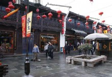 Qinghefang Historical and Cultural Street