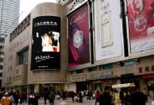 Yuanda Shopping Center