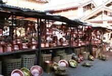 Zhong Yi Market