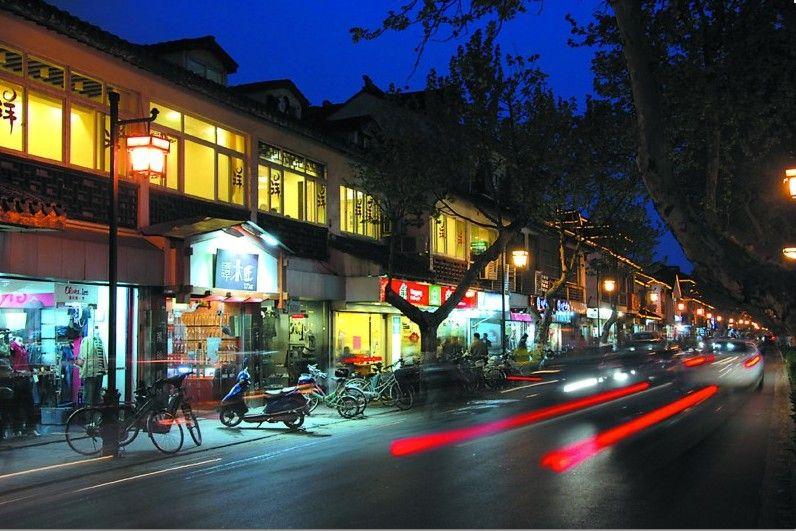 Shiquan Street