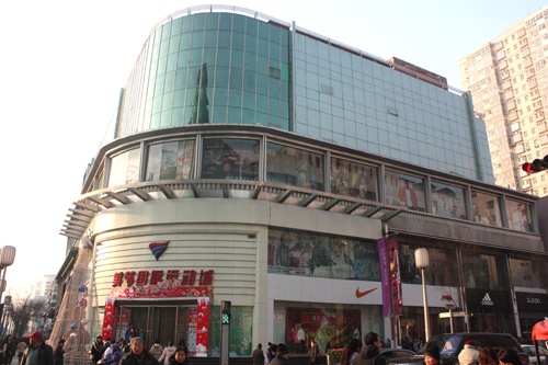 Liuxiang Commercial Street