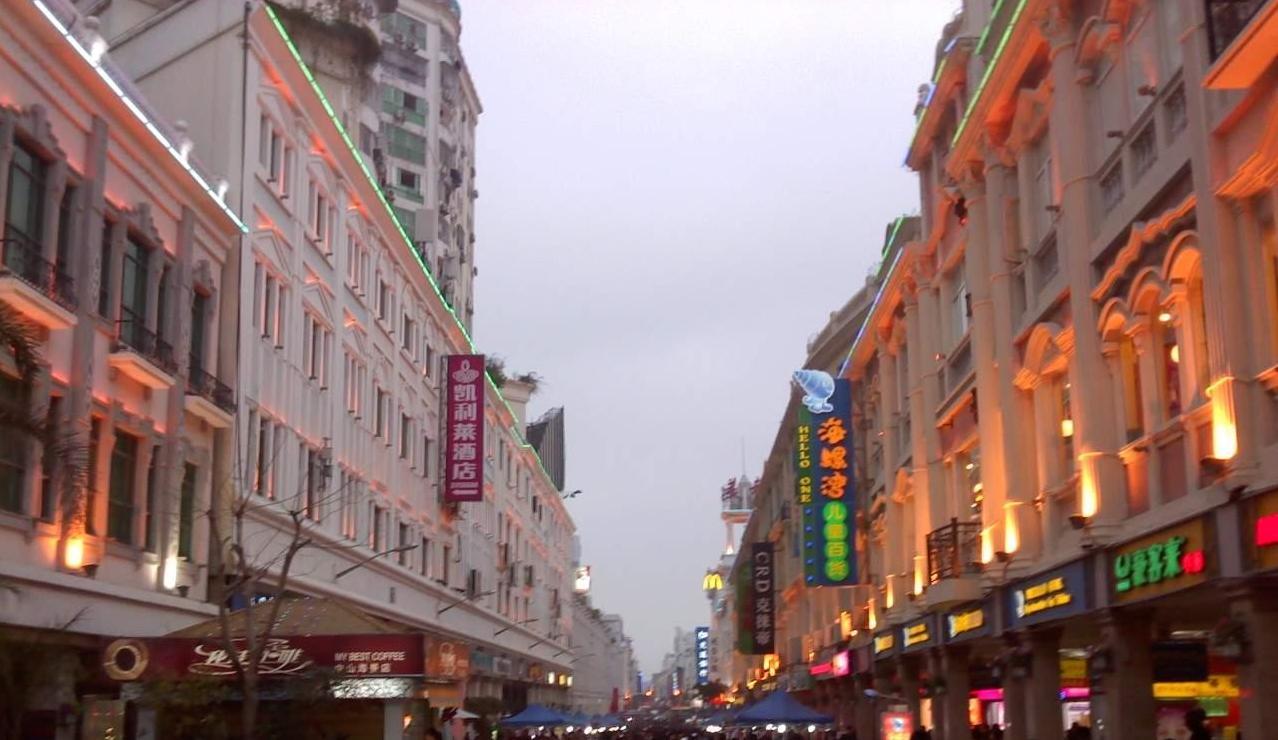 Zhongshan Road