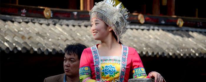 Minority Ethnics