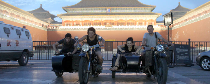 Side Car Beijing Tours