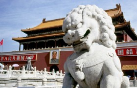 China Fantastic Golden Cities 8 Days