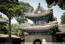 Muslim Culture and Community of Beijing