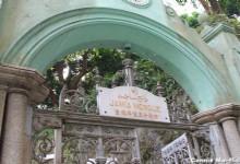 History and Islam Culture of Hong Kong