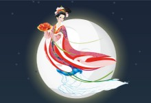 Tales of Mid-Autumn Festival