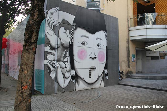 OCT Loft-A Great Alternative In Urban Shenzhen