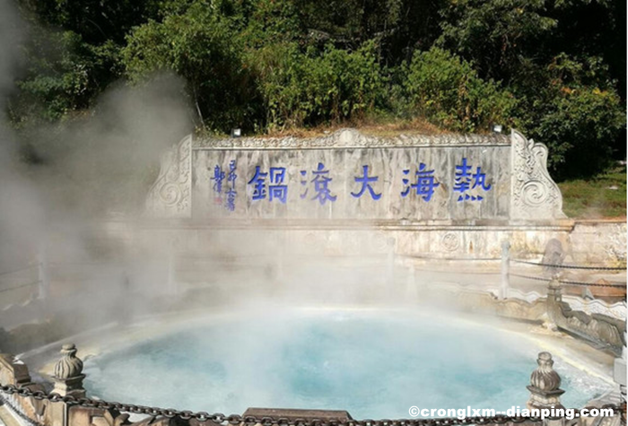 Best Hot Springs in Yunnan