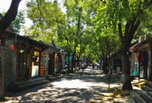 Best Places to Hang Out in Beijing Hutongs