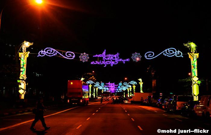 Hari Raya Celebrations in Malaysia