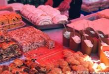 Shanghai Muslim Market