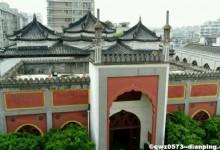 Hangzhou Phoenix Mosque