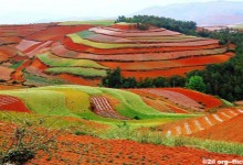 Dongchuan Red Lands - God Lost Palette